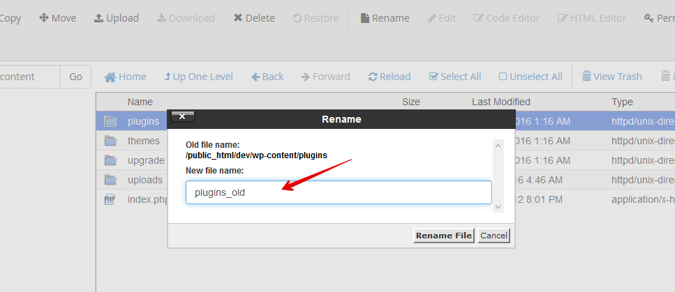 Disable WordPress Plugins via cPanel